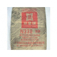 China Rubber and Chemical N330 carbon black on sale