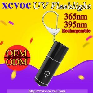 China UV Light on sale