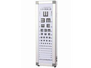 China Illuminated Eye Test Chart on sale