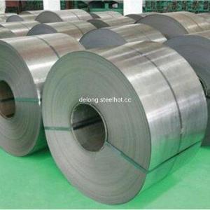 China HR HRC coil SS400 ST37 Q195 Q215 Q235 Q345 hot rolled carbon steel strip on sale