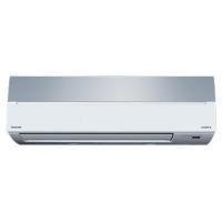Toshiba Air Conditioners - SKVR - Inverter wall split Daiseikai, R410a
