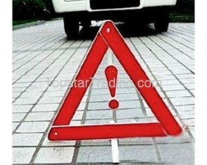 China 17030009 car warning triangle,warning triangle,safety warning triangle on sale