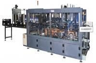 China JC-Y-2 Wrap-around carton packing machine on sale