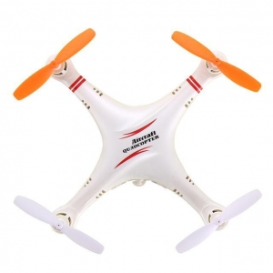 China Mini RC Quadcopter Drone Aircraft Quadcopter 6-Axis Gyro Drone 4CH 2.4Ghz RC Nig on sale