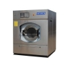 China Commercial Laundry Equipment Washer Extractor for sale