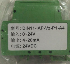 China Analog Signal Isolated Converters on sale