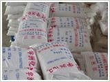 China Polyether Products Non-ionic Surface Active Products on sale