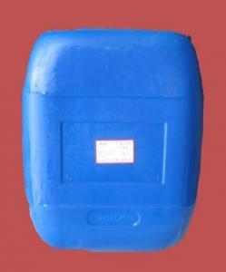 China Acid acetic acid 99.5% on sale