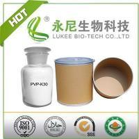 Copolymer of Vinylpyrrolidone with Vinyl Acetate 25086-89-9