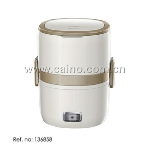China mobile auto repair tools Portable Electric Cooker and Food Warmer(136858) on sale
