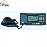 Marine Light Marine VHF Radio With DSC M580C