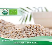 Organic Coix seed