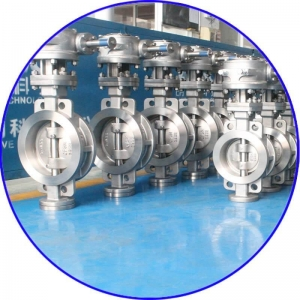 China Worm Gear Wafer Metal to Metal Triple Offset Butterfly Valve on sale