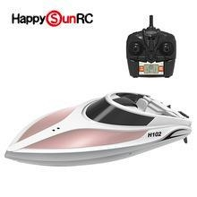 China Latest kids fashion design 4ch high speed boat 2.4g remote control toy with LCD shows on sale