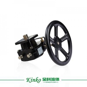 China Declutchable Gear Override on sale