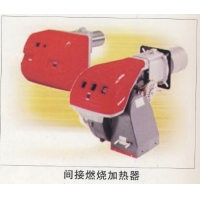 China Indirect combustion heater on sale