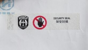 China Custom Hologram Security Labels / Anti Tamper Labels With PET Material on sale