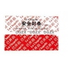 China OPENVOID Customized Tamper Resistant Stickers Labels With High Residue for sale