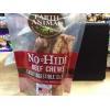 China Earth Animal No-Hide Beef Chews 4
