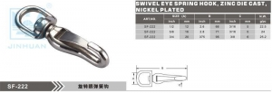 China Stamping parts SWIVEL EYE SPRING HOOK,ZINC DIE CAST, on sale