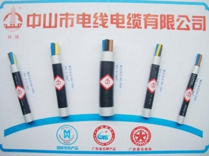 China PVC insulated flexible cable connection (with flame retardant) on sale