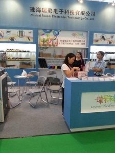 China Company exhibition information on sale