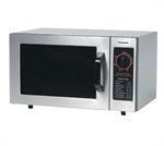China Counter Equipment Pro Commercial Microwave Oven on sale