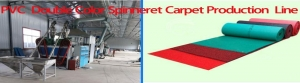 China PVC Double Color Spinneret Carpet Production Line on sale