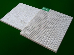 China Light Weight Calcium Silicate Ceiling Board, Fiber Cement Calcium Silicate Panels on sale