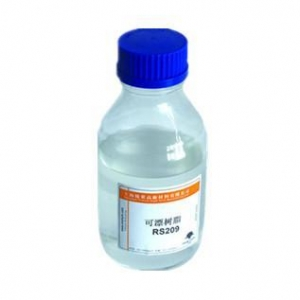 China Biological Enzyme Series Can be bleached resin RS209 on sale