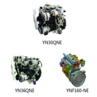 China Natural gas engine and dual-fuel power engine on sale