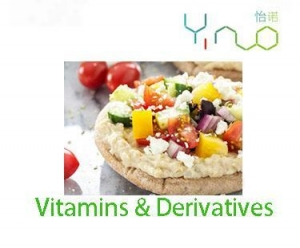 China Other Food Additives Vitamins & Derivatives on sale