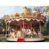 China Carousel Ride Romantic Carousel CS16Z07 for sale