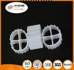 China PE White Mbbr Media / Media for Water Treatment on sale