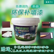 China Paint coating product code:ECS000358 on sale