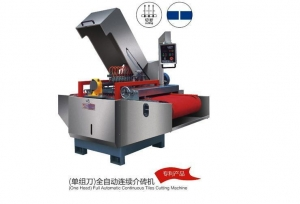 China YD-600(800)Ⅰ(single knife) automatic continuous medium machine on sale