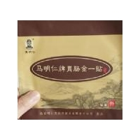 Chinese Herbal Plaster CWT Gastrointestinal Herbal Plaster Gastrointestinal Herbal Plaster
