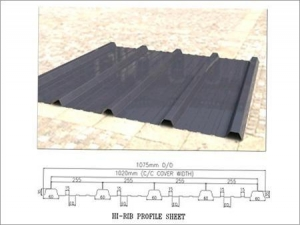 China Translucent Roofing Sheets on sale