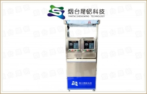 China Small package filling machine on sale