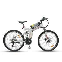 electric bike 26 inch folding mountain electric bike
