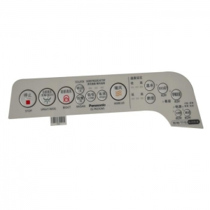 China Intelligent Electric Toilet Cover Film Switch Panel on sale