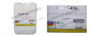 China Water-based VPCI Name:VpCI-416 Cleaner/Corrosion Inhibitor Concentrates on sale