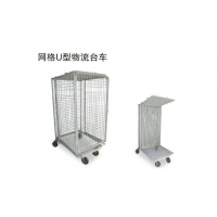 Roll Cage Container Trolley for Logistics Transportation and Distribution