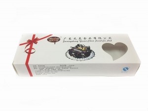 China Food box on sale