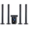 China Wireless creative home theater 5.1 speaker system on sale