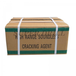 China High Range Soundless Cracking Agent on sale