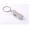 China Creative Gift Scateboard Keychain Key Ring Pendant Car and Creative Personality Metal Chain for sale