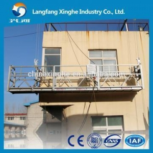 China power climber platform / suspended platform / gondola / cradle on sale