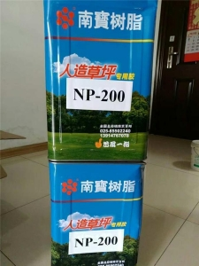 China Artificial Lawn Landscape Adhesive Installaiton Glue for Synthetic Turf Sheet Bonding on sale