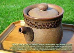 China Lava Clay Pitcher Style Tea Pot on sale